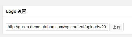 如何在WordPress后台使用新的媒体管理器上传图片到指定的input中